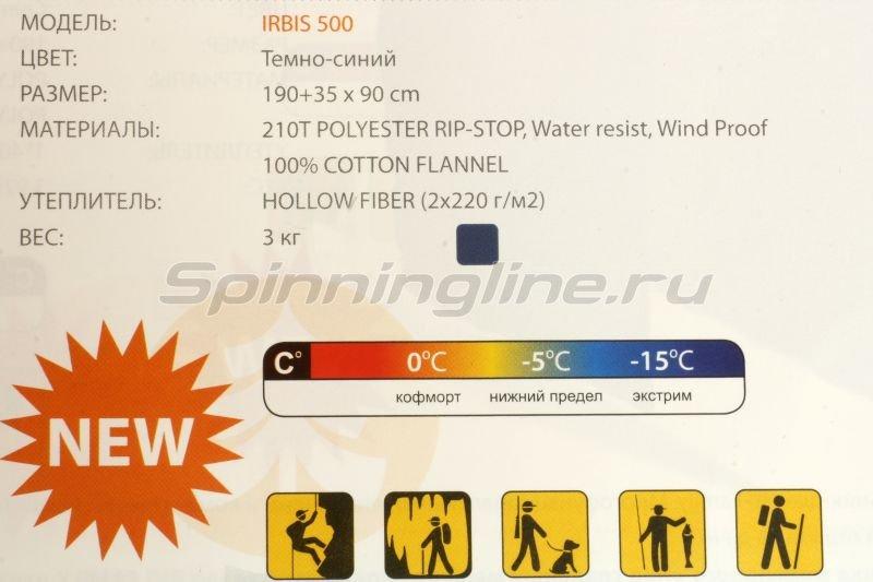 Спальный мешок Irbis 500L -  2