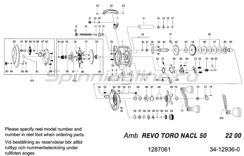 Катушка Revo Toro Nacl 50 -  7