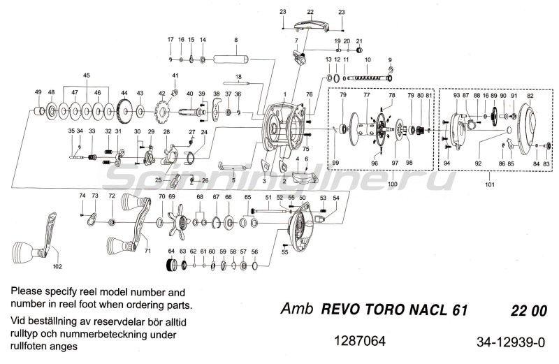 Катушка Revo Toro Nacl 61 -  5