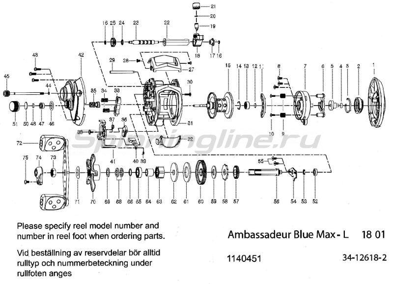 Катушка Abu Garcia Ambassadeur Blue Max II Low Profile Box LH -  6