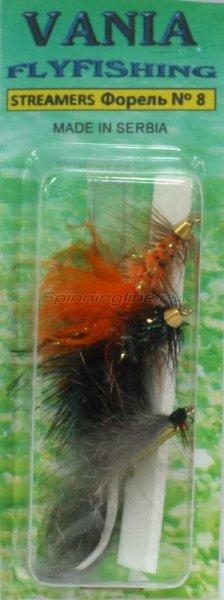 Набор стримеров Vania Classic Форель-8 - фотография 1
