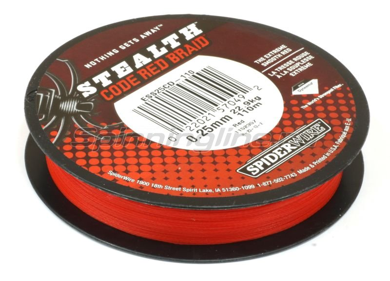 Spiderwire - Шнур Stealth 110м 0,12мм Red - фотография 2