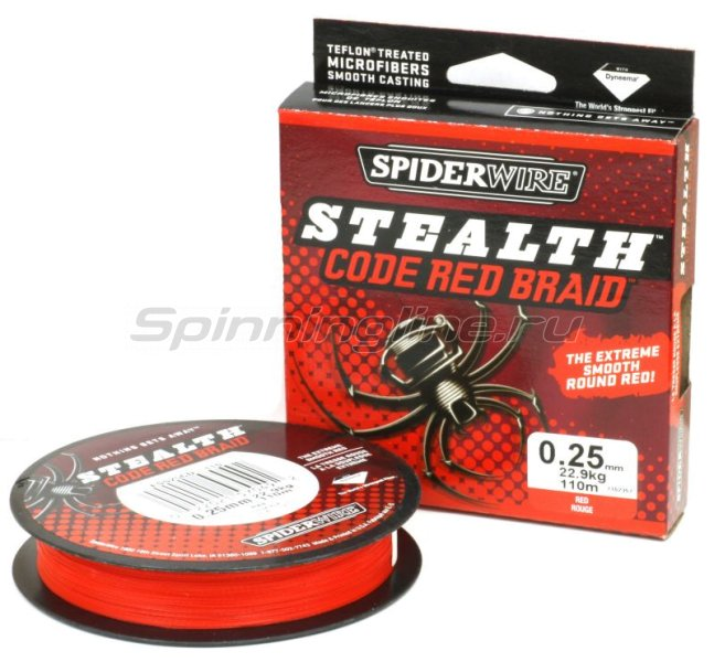 Spiderwire - Шнур Stealth 110м 0,20мм Red - фотография 1