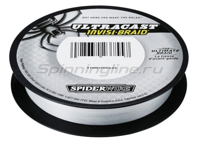 Spiderwire - Шнур Ultracast Invisi Braid white 110м 0,25мм - фотография 2