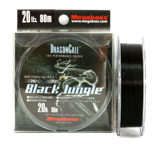 Megabass - Флюорокарбон Dragoncall Black Jungle 80м 0,405мм - фотография 2