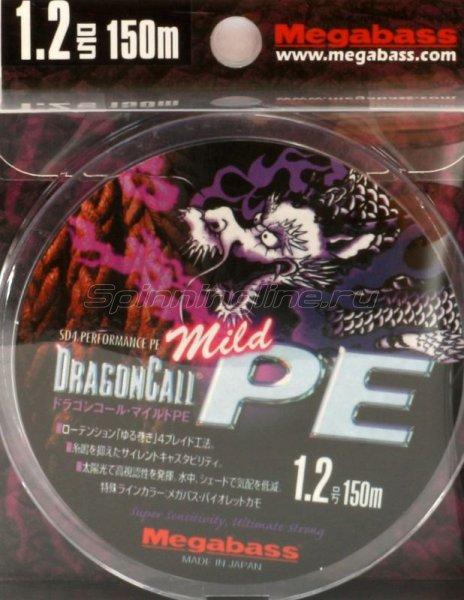 Шнур Dragoncall Mild PE 150м 0.8 -  1