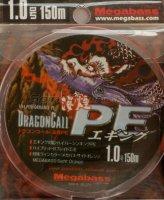 Шнур Dragoncall Caiyen PE 150м 0.8