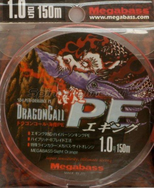 Megabass - Шнур Dragoncall Caiyen PE 150м 1.2 - фотография 1