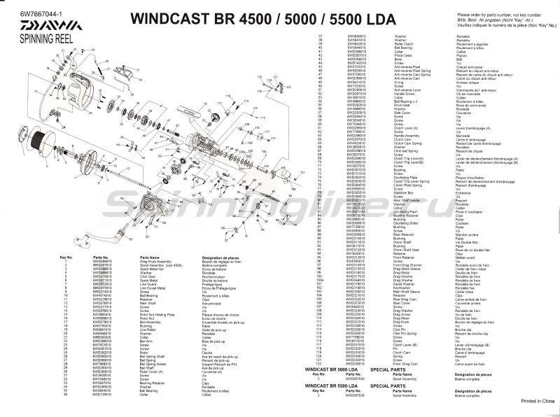 Daiwa - Катушка Windcast-BR 4500 LDA - фотография 2