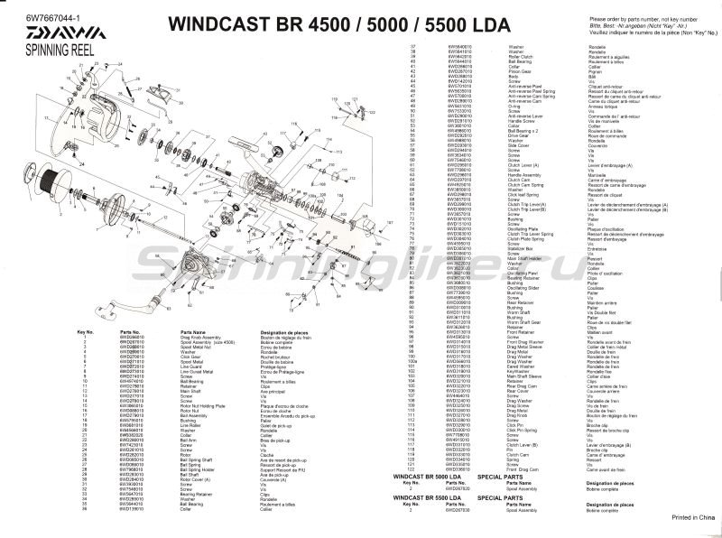 Катушка Windcast-BR 5500 LDA -  2