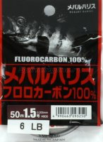 Флюорокарбон Mebaru Fluoro Harisu 50м 0,165мм