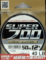 Флюорокарбон Super Fluoro 50м 0,235мм