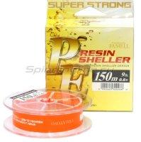 Шнур Resin Sheller PE 150м 0.4 orange