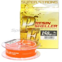 Шнур Resin Sheller PE 150м 1.5 orange