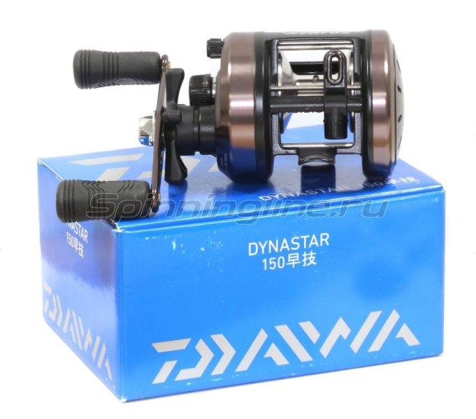 Daiwa - Катушка Dynastar 150 R - фотография 5