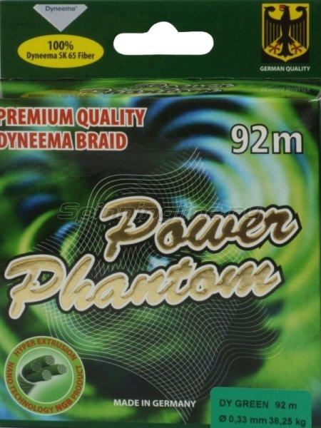 Шнур Power Phantom 4x 92м 0.30мм green -  3