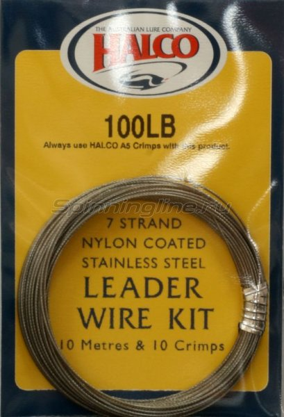 HALCO - ���������� �������� Leader Wire Kit 100Lb - ���������� 1
