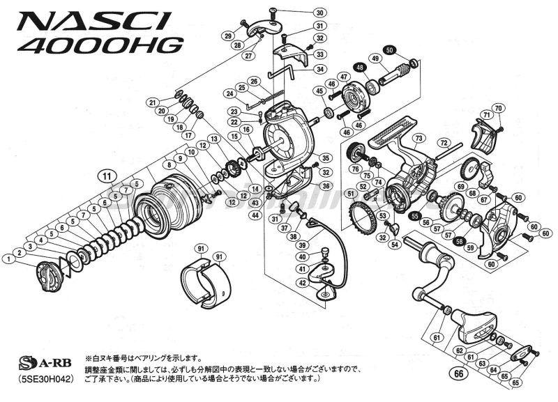 Shimano - Катушка Nasci 13 4000 HG - фотография 4