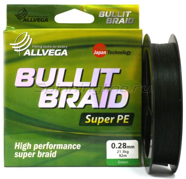 Allvega - Шнур Bullit Braid Dark Green 92м 0,14мм - фотография 1