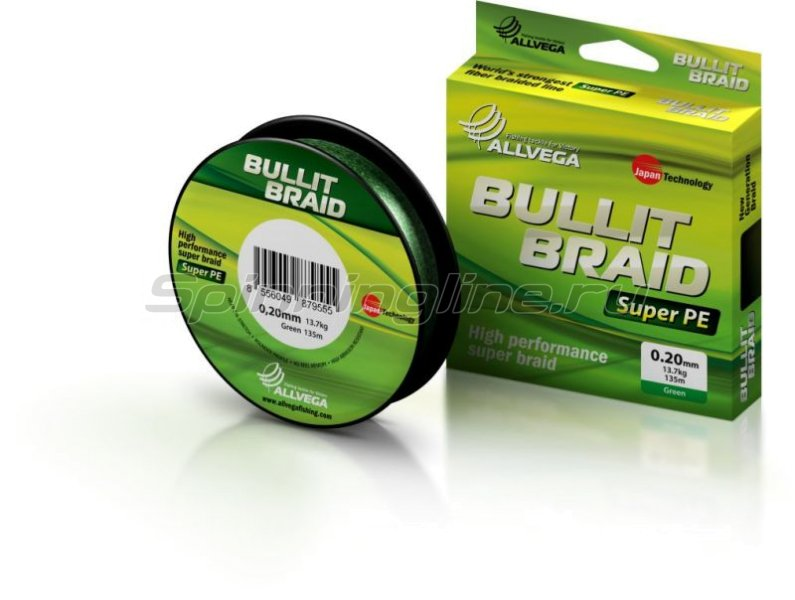 Allvega - Шнур Bullit Braid Dark Green 92м 0,18мм - фотография 3