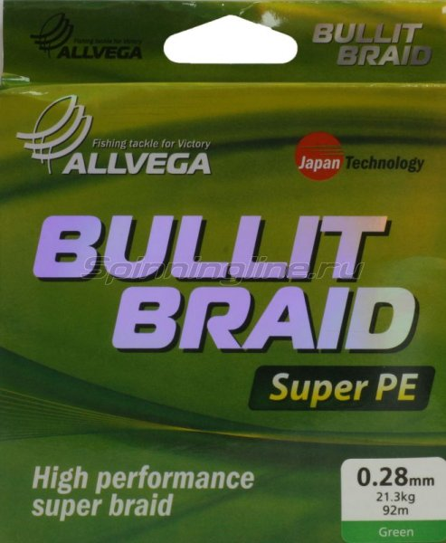 Allvega - Шнур Bullit Braid Dark Green 92м 0,28мм - фотография 2