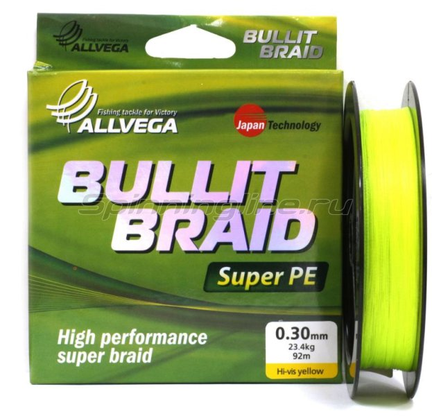 Allvega - Шнур Bullit Braid Hi-Vis Yellow 92м 0,24мм - фотография 1