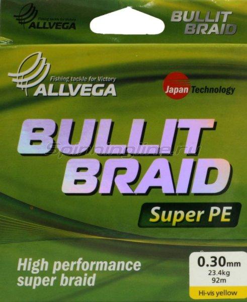 Шнур Bullit Braid Hi-Vis Yellow 92м 0,28мм -  2