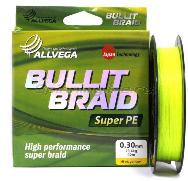 Allvega - Шнур Bullit Braid Hi-Vis Yellow 92м 0,30мм - фотография 1