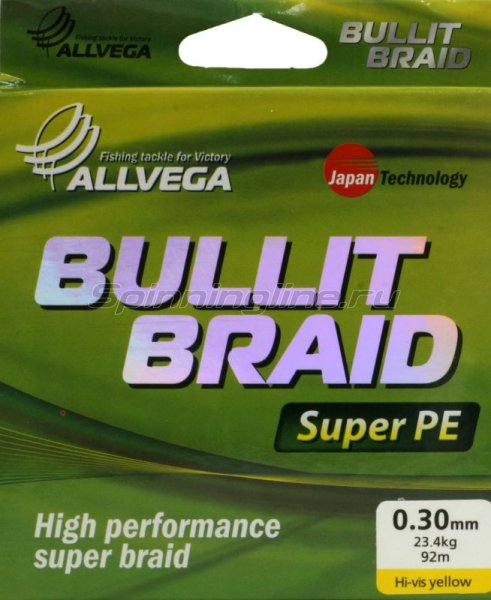 Allvega - Шнур Bullit Braid Hi-Vis Yellow 92м 0,30мм - фотография 2