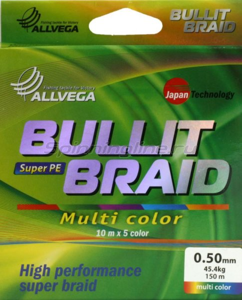 Allvega - Шнур Multi Color 150м 0,08мм - фотография 2