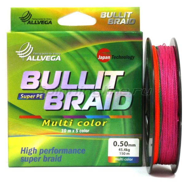 Шнур Multi Color 150м 0,50мм -  1
