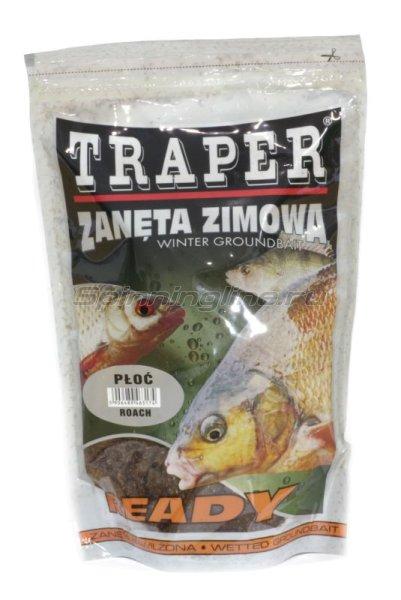 Прикормка Traper Ready Zimowe Плотва 0,75 кг -  1