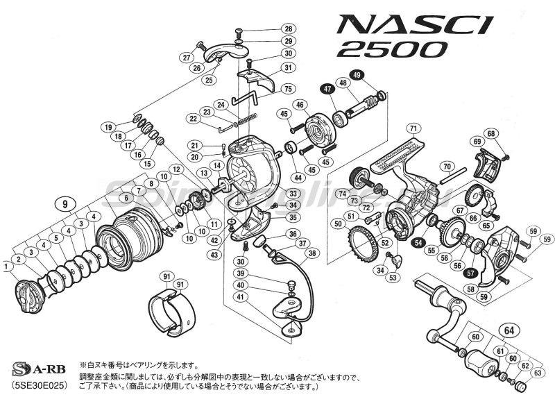 Shimano - Катушка Nasci 13 2500 - фотография 4