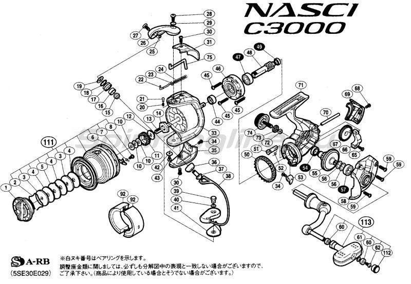 Shimano - Катушка Nasci 13 C3000 - фотография 4