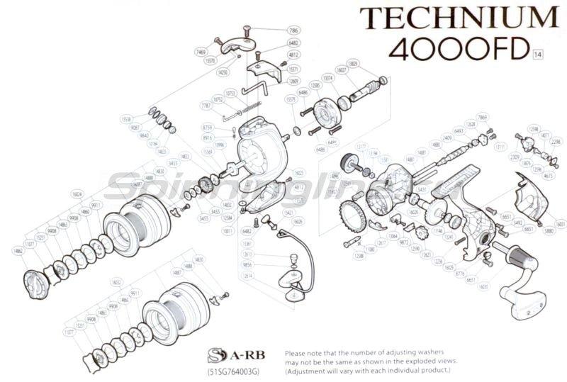 Shimano - Катушка Technium 4000 FD - фотография 3