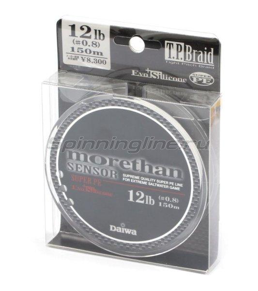 Daiwa - Шнур Morethan Sensor+Si 150м 1.5 - фотография 1