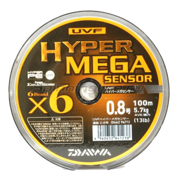 Daiwa - Шнур UVF Hyper Mega Sensor 100м 0.8 - фотография 1