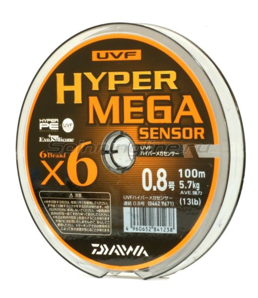 Daiwa - Шнур UVF Hyper Mega Sensor 100м 0.8 - фотография 2