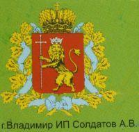 Владимирские мормышки ручной работы
