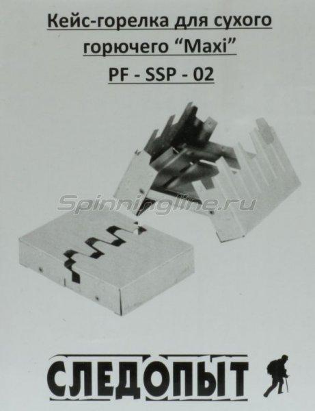 Кейс-горелка Следопыт PF-SSP-02 -  5