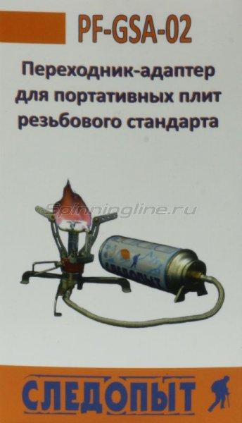 Переходник-адаптер Следопыт GSA-02 - фотография 3