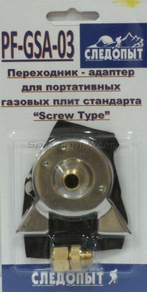 Переходник-адаптер Следопыт GSA-03 - фотография 2