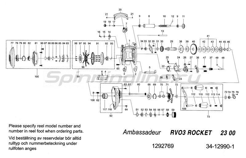 Катушка Revo Rocket -  5