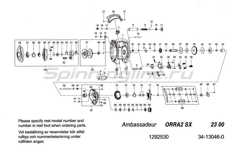 Катушка Orra 2 SX -  5