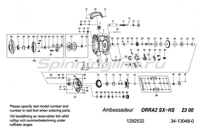 Катушка Orra 2 SX-HS -  5
