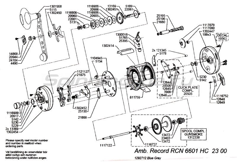 Катушка Record NX 61 HC -  5