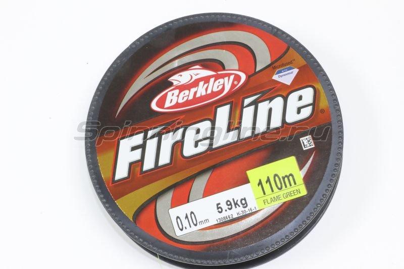 Шнур FireLine Flame Green 110м 0,17мм -  2