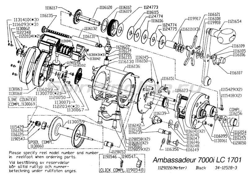Катушка Ambassadeur 7000 Line Counter-Meters -  3