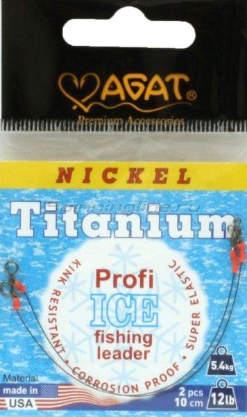 Agat - Поводок титановый ICE-610 10см 6lb 2,7кг - фотография 1