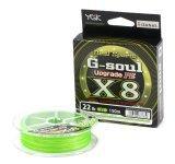 Плетеный шнур YGK G-Soul PE X8 Upgrade